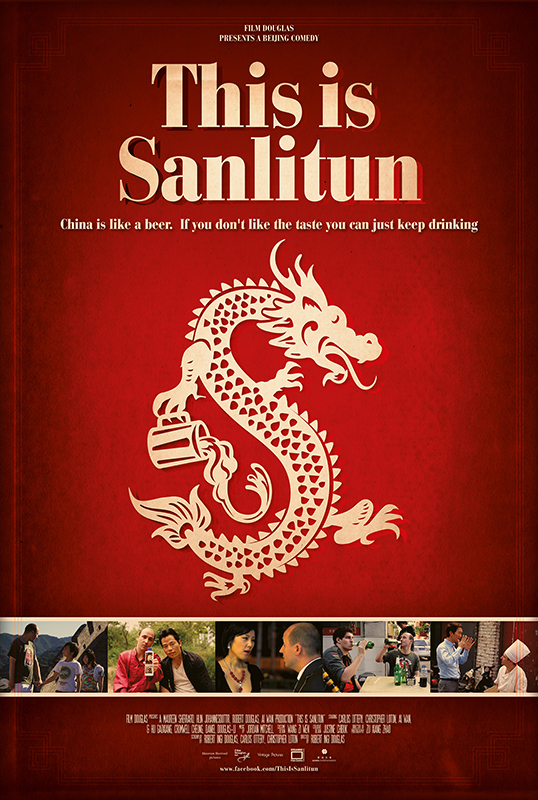 """Poster for the movie """"This is Sanlitun"""""""