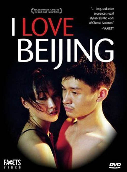 "Poster for the movie ""I Love Beijing"""