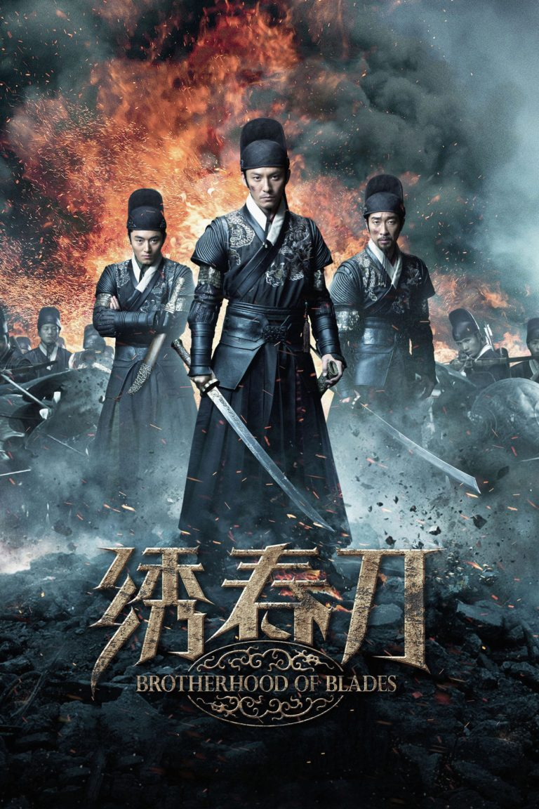 """Poster for the movie """"Brotherhood of Blades"""""""