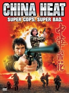 """Poster for the movie """"China Heat"""""""