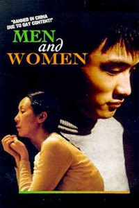 """Poster for the movie """"Men and Women"""""""