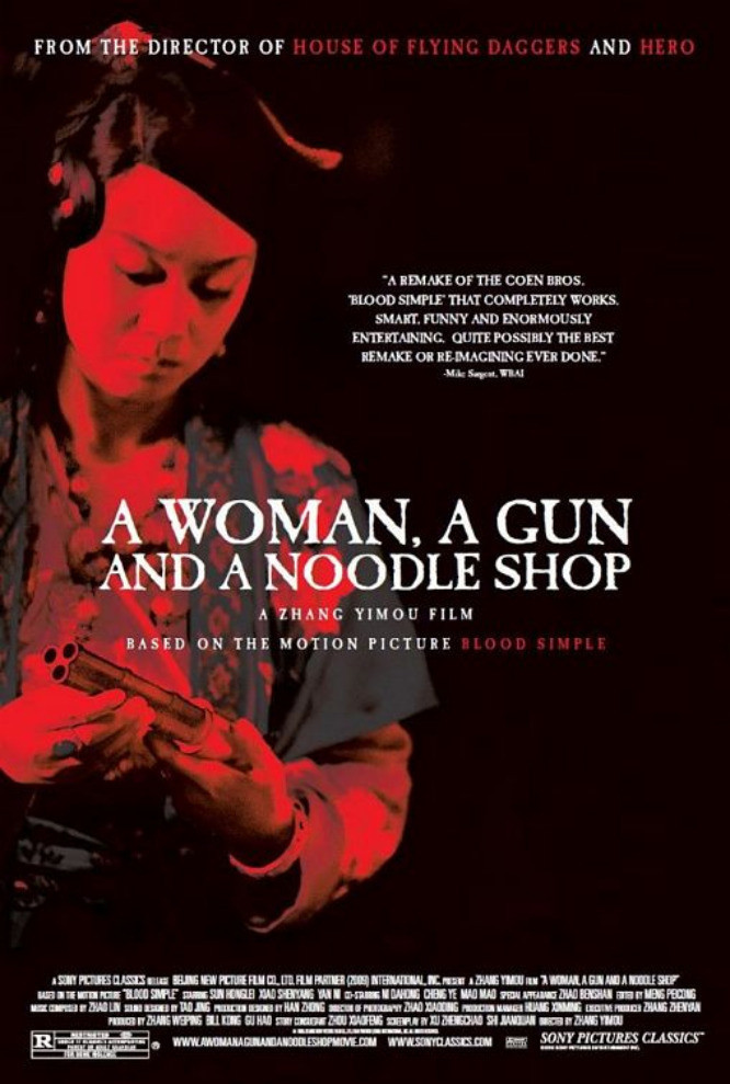 """Poster for the movie """"A Woman, a Gun and a Noodle Shop"""""""