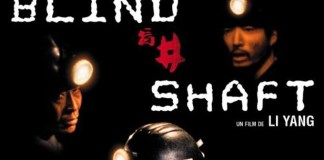 "Poster for the movie ""Blind Shaft"""