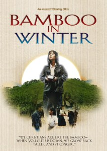 "Poster for the movie ""Bamboo In Winter"""