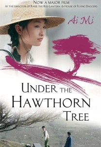 "Poster for the movie ""Under the Hawthorn Tree"""