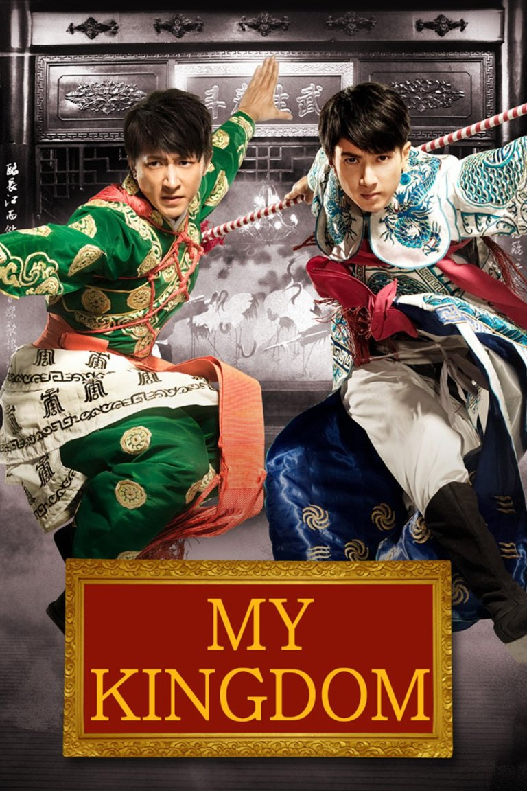 """Poster for the movie """"My Kingdom"""""""