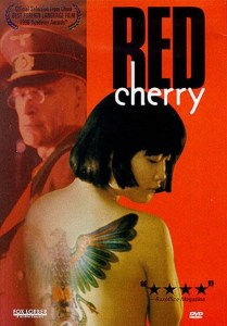 """Poster for the movie """"Red Cherry"""""""