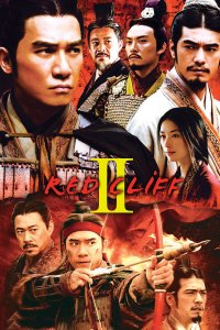 """Poster for the movie """"Red Cliff Part II"""""""