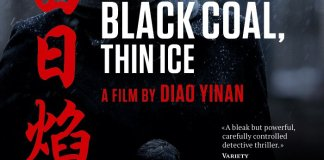"Poster for the movie ""Black Coal, Thin Ice"""