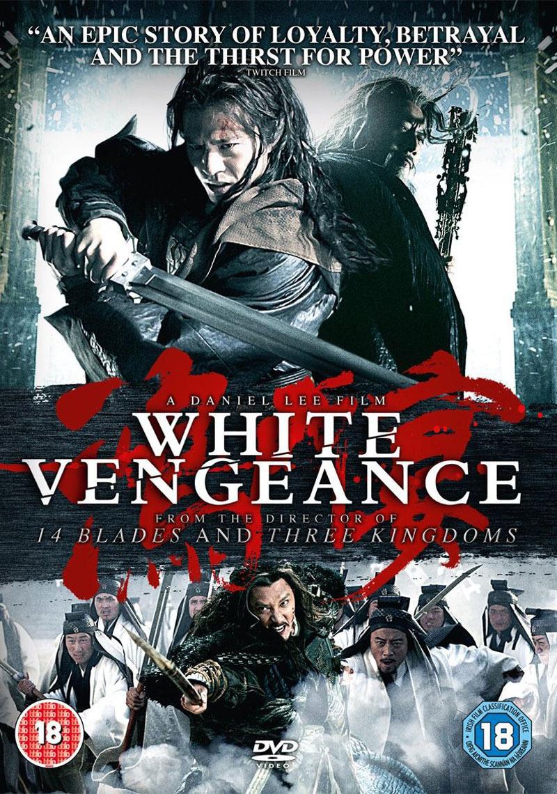 "Poster for the movie ""White Vengeance"""