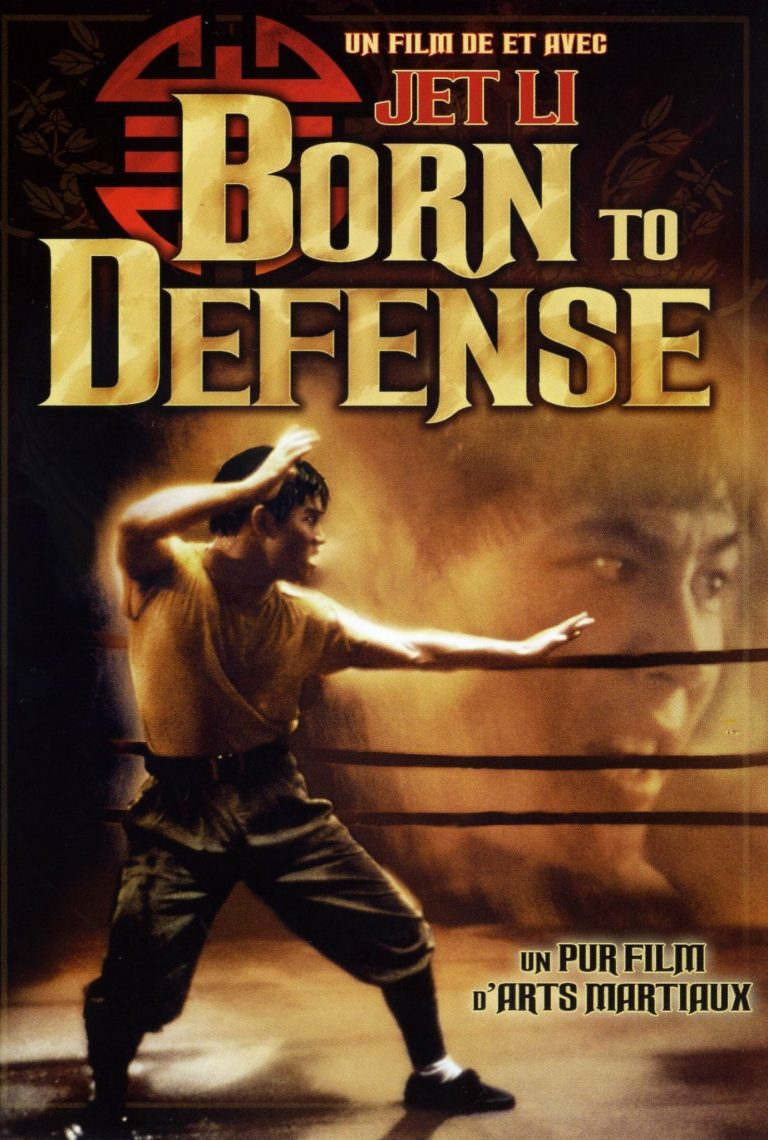 """Poster for the movie """"Born to Defend"""""""