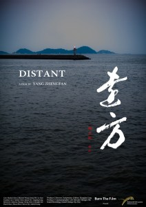 """Poster for the movie """"Distant"""""""