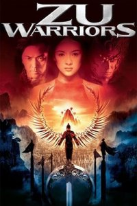 """Poster for the movie """"Zu Warriors"""""""