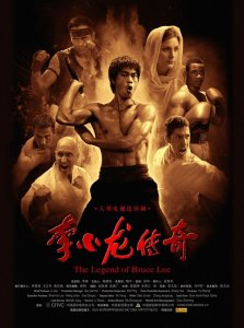 """Poster for the movie """"The Legend Of Bruce Lee"""""""