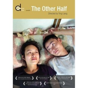 "Poster for the movie ""The Other Half"""