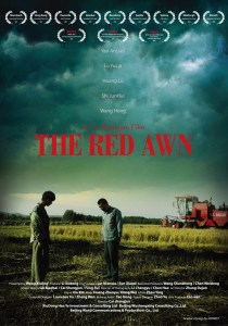 "Poster for the movie ""The Red Awn"""