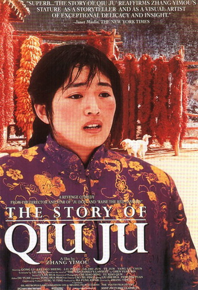 """Poster for the movie """"The Story of Qiu Ju"""""""