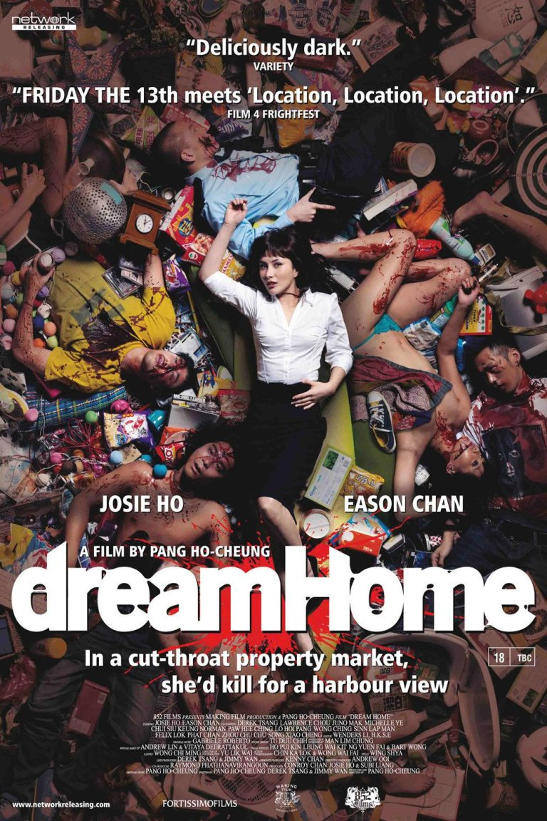 """Poster for the movie """"Dream Home"""""""