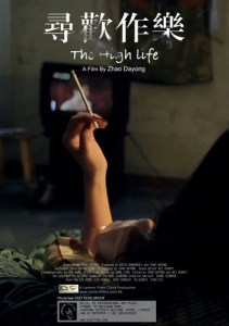 "Poster for the movie ""The High Life"""