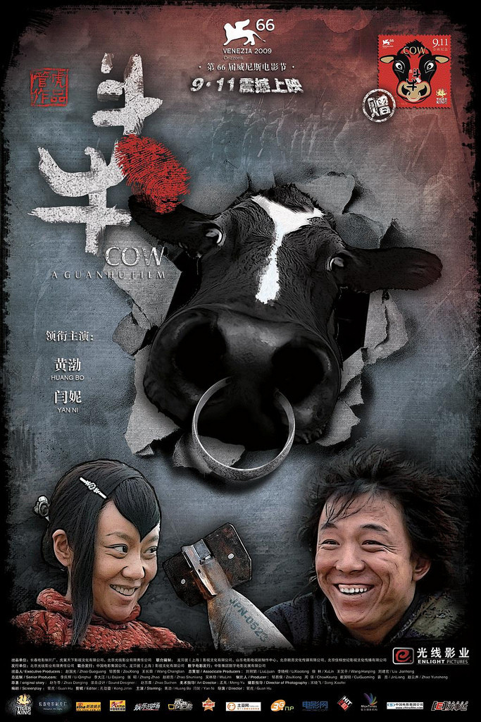 """Poster for the movie """"Cow"""""""