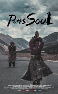 """Poster for the movie """"Paths of the Soul"""""""