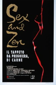 """Poster for the movie """"Sex and Zen"""""""