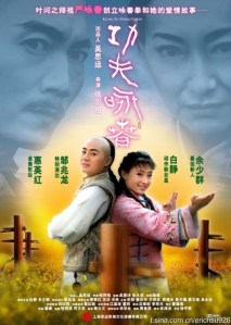 """Poster for the movie """"Kung Fu Wing Chun"""""""
