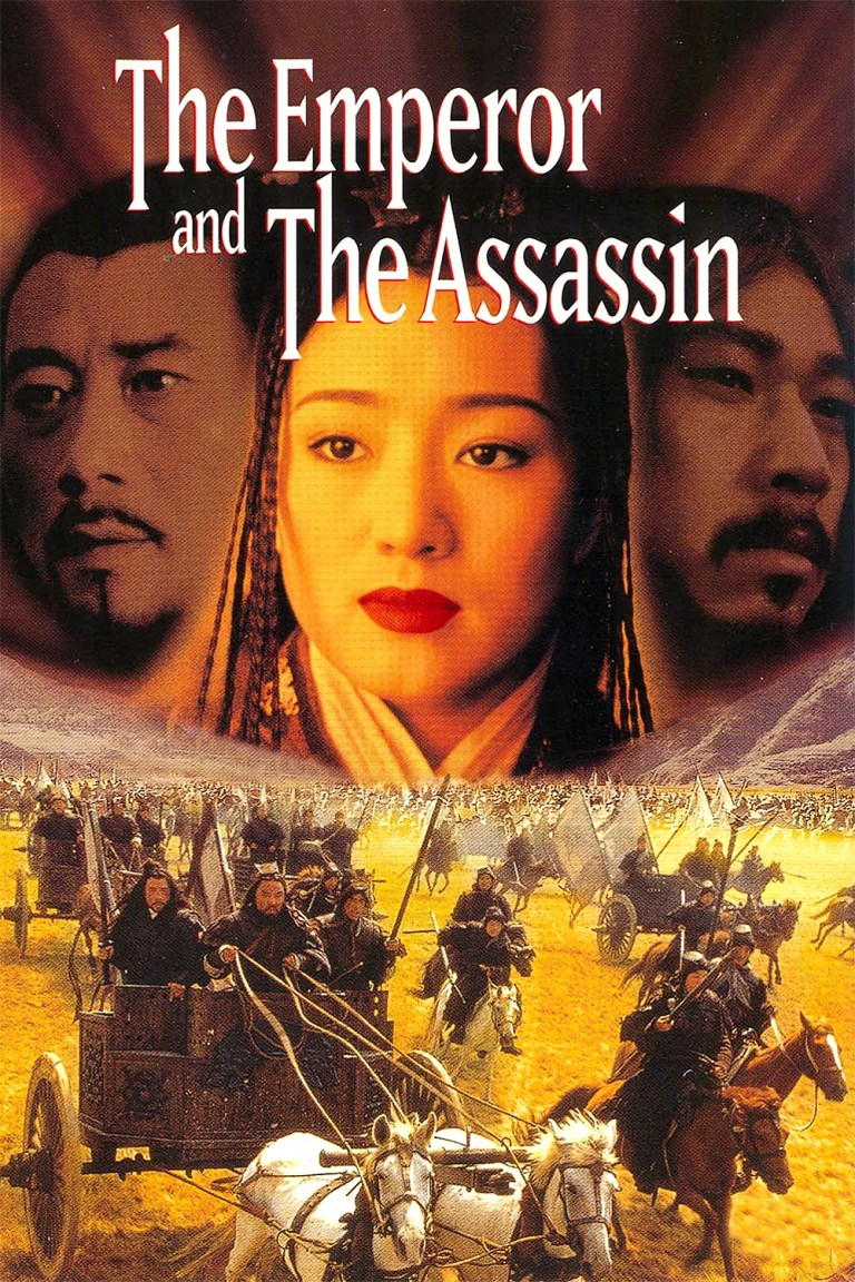 """Poster for the movie """"The Emperor and the Assassin"""""""