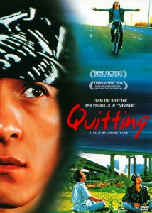 "Poster for the movie ""Quitting"""