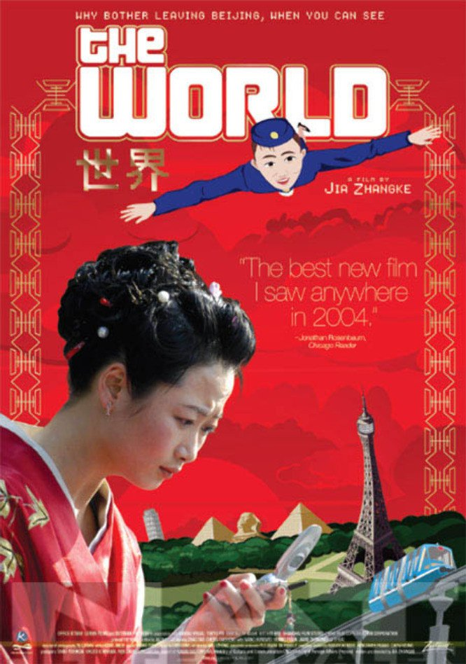 """Poster for the movie """"The World"""""""