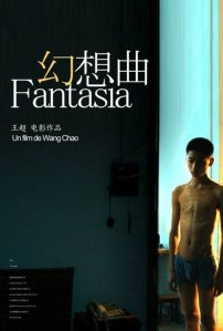 """Poster for the movie """"Fantasia"""""""