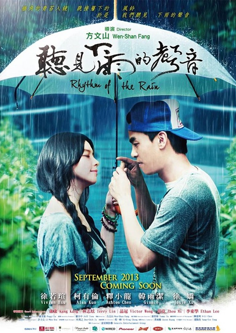 """Poster for the movie """"Rhythm of the Rain"""""""