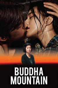 """Poster for the movie """"Buddha Mountain"""""""