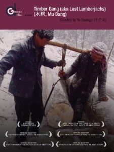 """Poster for the movie """"Timber Gang"""""""