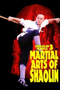 """Poster for the movie """"Shaolin Temple 3: Martial Arts of Shaolin"""""""