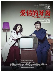 """Poster for the movie """"Teeth of Love"""""""