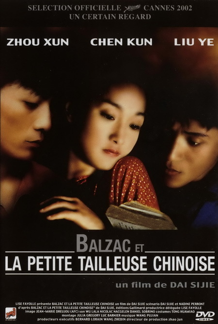 """Poster for the movie """"Balzac and the Little Chinese Seamstress"""""""