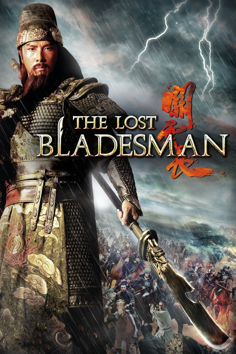 """Poster for the movie """"The Lost Bladesman"""""""