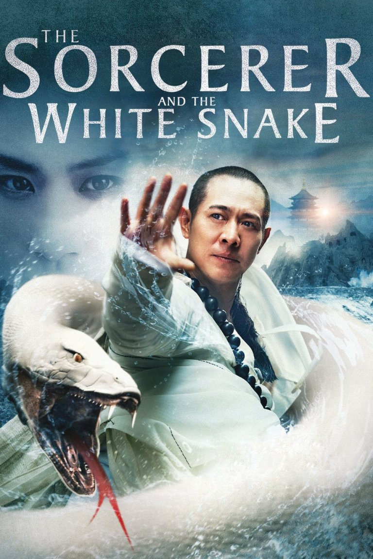 """Poster for the movie """"The Sorcerer and the White Snake"""""""