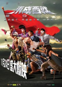 """Poster for the movie """"East Meets West"""""""