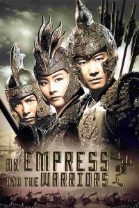 """Poster for the movie """"An Empress and the Warriors"""""""