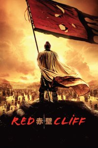 """Poster for the movie """"Red Cliff"""""""