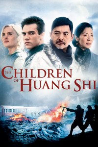 """Poster for the movie """"The Children of Huang Shi"""""""