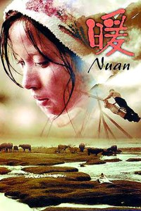 """Poster for the movie """"Nuan"""""""