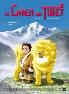 """Poster for the movie """"Tibetan Dog"""""""