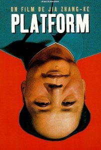 """Poster for the movie """"Platform"""""""