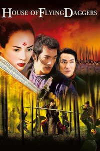 """Poster for the movie """"House of Flying Daggers"""""""