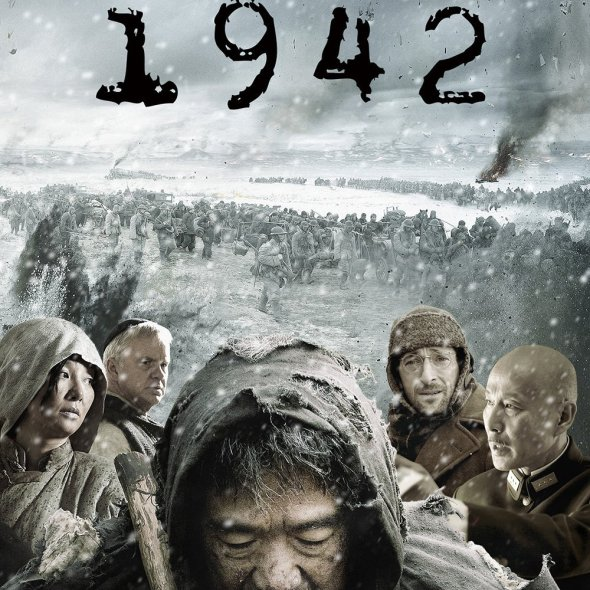 "Poster for the movie ""Back to 1942"""