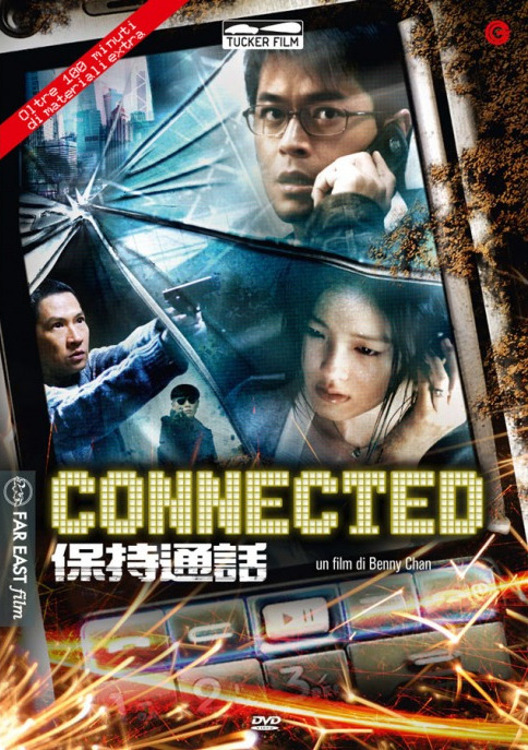 """Poster for the movie """"Connected"""""""