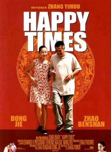 """Poster for the movie """"Happy Times"""""""